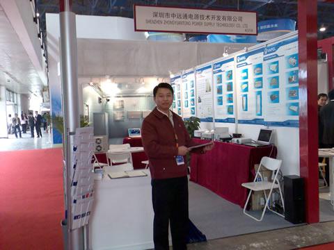 我司在北京国际通讯展取得圆满成功